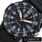 [当日出荷] [ ファッションのお手本はアメリカという方 ]ミリタリーウォッチ ルミノックス 腕時計 LUMINOX 時計 レザーバック シータートル SEA TURTLE メンズ ブラック LM-0301 [ サバゲ 米軍 ミリタリー ブランド スイス製 カジュアル 防水 プレゼント ギフト 新生活 ]