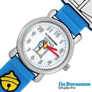 ドラえもん 時計 サンリオ 腕時計 Sanrio ドラえもん腕時計 かわいい時計 アイアム ドラえもん I'm Doraemon キッズ 子供 ホワイト SR-V17 [ グッズ キッズウォッチ ジュニア 子供用 男の子 女の子 孫 姪 甥 兄弟 姉妹 プレゼント ギフト キャラクター 入学 入園 ]