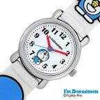 [あす楽]ドラえもん 時計 サンリオ 腕時計 Sanrio ドラえもん腕時計 かわいい時計 アイアム ドラえもん I'm Doraemon キッズ 子供 ホワイト SR-V18 [ グッズ キッズウォッチ ジュニア 子供用 男の子 女の子 孫 姪 甥 兄弟 姉妹 プレゼント ギフト キャラクター 入学 入園 ]