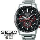 セイコー 腕時計 SEIKO 時計 SEIKO腕時計 セイコー時計 アストロン ASTRON メンズ シルバー SBXC017 [ メンズ腕時計 腕時計メンズ ラウンド レッド 限定 GPS 電波 アナログ クロノ スポーツ ファッション カジュアル ビジネス 5X ]