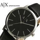 アルマーニ エクスチェンジ 腕時計 ARMANI EXCHANGE 時計 ユニセックス メンズ レディース 腕時計 ブラック AX2703 人気 ブランド 防水 クール ファッション AX スーツ おしゃれ 就職 祝い クロノ シンプル ビジネス シルバー プレゼント ギフト 新生活