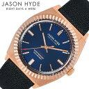 ジェイソン・ハイド 腕時計 JASON HYDE 時計 ウーノ UNO メンズ ブルー JH10012 人気 ブランド おすすめ ファッション 防水 アンティーク 彼氏 旦那 夫 記念日 プレゼント ギフト 新生活 母の日