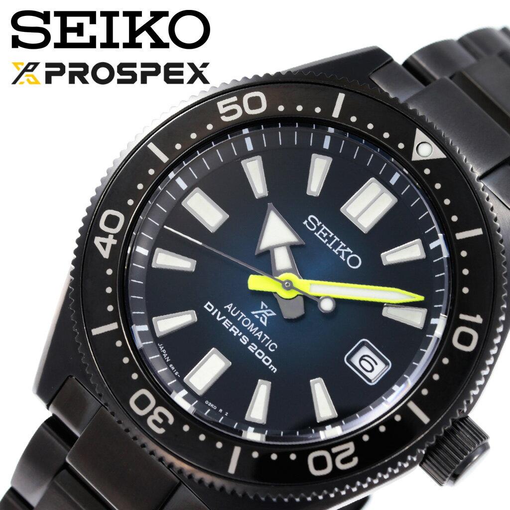 腕時計, メンズ腕時計  SEIKO Prospex SBDC085