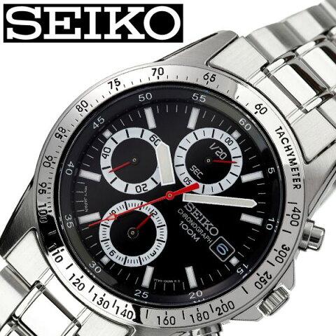 [あす楽]セイコー 腕時計 SEIKO 時計 メンズ ブラック SND371P [ 人気 ブランド 旦那 夫 彼氏 逆輸入 限定 定番 おしゃれ ファッション シンプル フォーマル スーツ 仕事 商社 ][ プレゼント ギフト バレンタイン ]