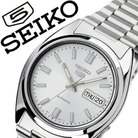[あす楽]セイコー 腕時計 SEIKO 時計 セイコーファイブ SEIKO5 メンズ シルバー SNXS73K [ 人気 ブランド 旦那 夫 彼氏 逆輸入 限定 定番 機械式 自動巻き おしゃれ ファッション シンプル フォーマル スーツ 仕事 商社 ][ プレゼント ギフト バレンタイン ]