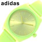 [当日出荷] adidas 腕時計 アディダス オリジナルス 時計 プロセス Process ユニセックス メンズ レディース 腕時計 イエロー Z10-3125-00 [ 人気 ブランド 防水 シンプル ファッション カジュアル カラフル ストリート スポーツ ] [ プレゼント ギフト ]
