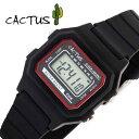 カクタス 腕時計 CACTUS 時計 キッズ レディース 液晶 CAC-109-M01 人気 ブランド 防水 おすすめ デジタル シリコン ベルト 軽い アウトドア おしゃれ ファッション キッズウォッチ こども 子供 子ども 孫 誕生日 プレゼント ギフト 母の日