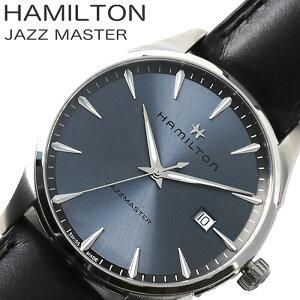 ハミルトン 腕時計 HAMILTON 時計 ジャズマスター ジェント JAZZMASTER GENT メンズ グレー H32451742 人気 ブランド おすすめ シンプル ファッション おしゃれ カジュアル スーツ フォーマル ビジネス 上品 プレゼント ギフト