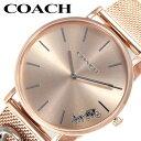 [当日出荷] コーチ 腕時計 COACH 時計 ペリー PERRY レディース シルバー 14503338 [ 人気 ブランド おすすめ シンプル 上品 高級 おしゃれ カジュアル ファッション 流行 トレンド プレゼント ギフト ]