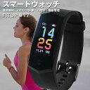 フィットアップ 腕時計 FIT UP 時計 V17 メンズ レディース 液晶 FITUP-V17-BK 人気 ブランド おすすめ スマートウォッチ マラソン ランニング 心拍計測 アラーム ビジネス スポーツ プレゼント ギフト 送料無料 母