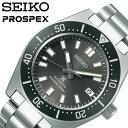 セイコー 腕時計 SEIKO 時計 プロスペックス ダイバースキューバ PROSPEX Diver Scuba メンズ チャコールグレー SBDC101 人気 ブランド 正規品 ダイバーズ ダイバーズウォッチ ダイビング 防水 メカニカル 機械式 自動巻 メタル バンド ベルト 海 社会人 男性 母の日