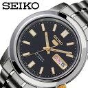 [当日出荷] SEIKO 腕時計 セイコー 時計 セイコーファイブ SEIKO5 メンズ 腕時計 ブラック SNKK17K1 [ 人気 ブランド おすすめ 防水 逆輸入 社会人 スーツ フォーマル ビジネス おしゃれ カジュアル スタイリッシュ プレゼント ギフト ]