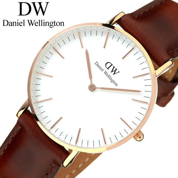 当日出荷 DanielWellington腕時計ダニエルウェリントン時計クラシックセントモーズローズ36mmCLASSICSt