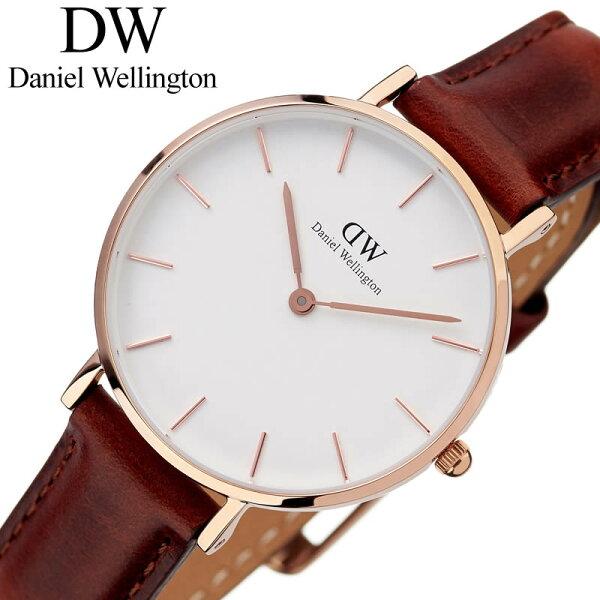 当日出荷 DanielWellington腕時計ダニエルウェリントン時計プチセントモーズローズ32mmPetiteStMawe