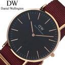 DanielWellington 腕時計 ダニエルウェリントン 時計 クラシック ベイズウォーター ローズ 36mm CLASSIC BAYSWATER Rose レディース 腕時計 ブラック DW00100269 北欧 DW ペアウォッチ カップル シンプル ラウンド クラシック 上品 モダン プレゼント ギフト