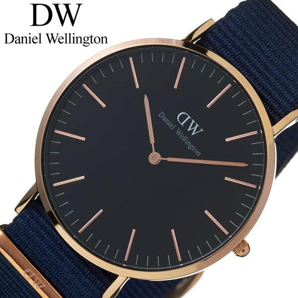 当日出荷 DanielWellington腕時計ダニエルウェリントン時計クラシックカンタベリーローズ40mmCLASSICCA