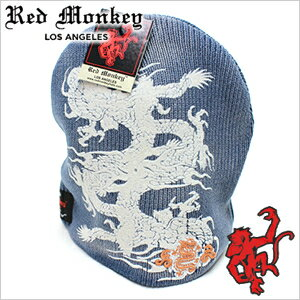 メンズ帽子, ニット帽  RED MONKEY DESIGNS Dragonball-NAVY