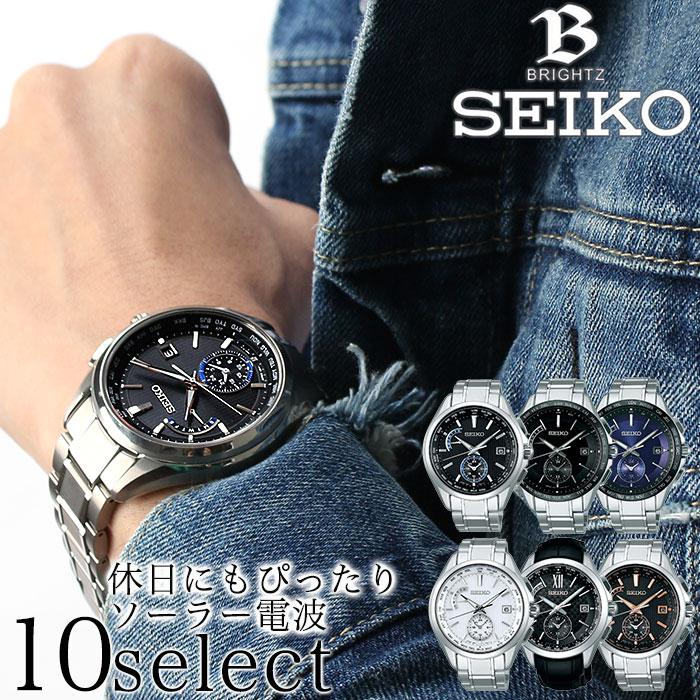 腕時計, メンズ腕時計  SEIKO BRIGHTZ
