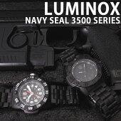 ルミノックス腕時計LUMINOX時計ネイビーシールズNAVYSEAL3500SERIESメンズブラック3502BO[ミリタリーアウトドアカレンダーデイ表示回転ベゼル米国海軍軍隊アメリカ特殊部隊スイス製防水おしゃれ人気プレゼントギフト]