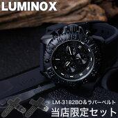 腕時計ベルト時計腕時計ベルト時計ラバー替えベルト23mmrubberbeltメンズレディースユニセックス腕時計ベルトBT-RUB-23-BK-BK[人気時計腕時計ルミノックスLuminox対応時計用バンド替えベルト交換ベルトラバー簡単]
