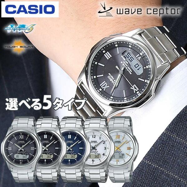 当日出荷 カシオ腕時計メンズソーラー電波CASIO時計ウェブセプター 人気ブランド正規品防水カレンダーアラームアナデジファッシ