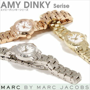 [送料無料]マークバイマークジェイコブス腕時計レディース[MARCBYMARCJACOBS時計](MARCBYMARCJACOBS腕時計マークバイマークジェイコブス時計)エイミーディンキー/レディース腕時計/[可愛いおしゃれ流行ミニ][プレゼントギフト]