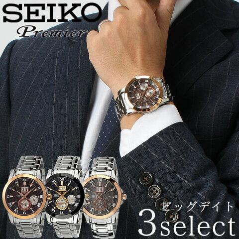 [あす楽]海外モデル セイコー 腕時計 SEIKO 時計 プルミエ Premier メンズ ブラウン [ 人気 ブランド 逆輸入 限定 定番 キネティック 自動充電 ビッグデイト カレンダー おしゃれ ファッション シンプル フォーマル スーツ 仕事 ][ プレゼント ギフト バレンタイン ]