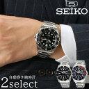 海外モデル セイコー 腕時計 SEIKO 時計 セイコーファ...