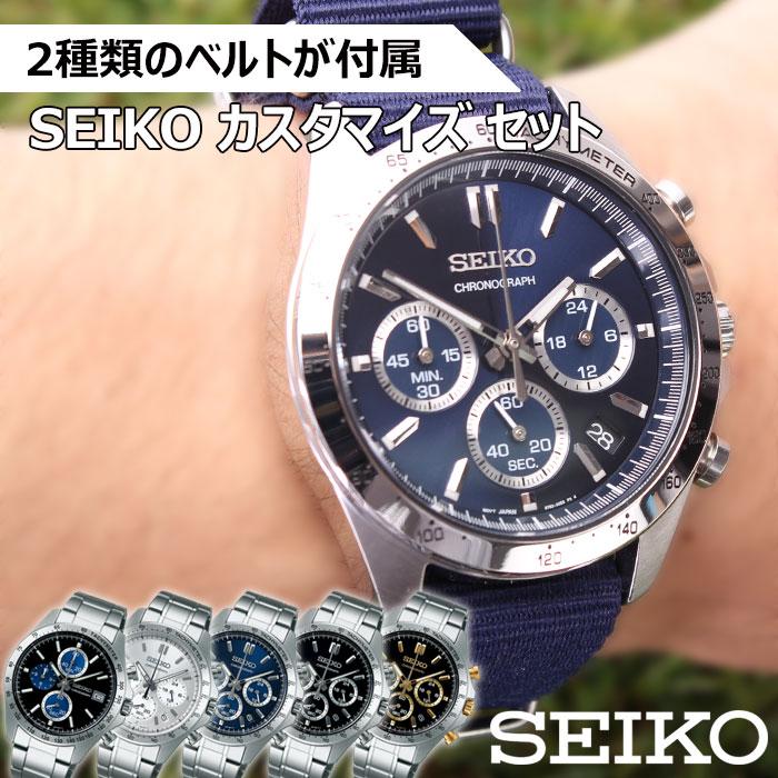 腕時計, メンズ腕時計  SEIKO SEIKO SPIRIT SBTR NATO T