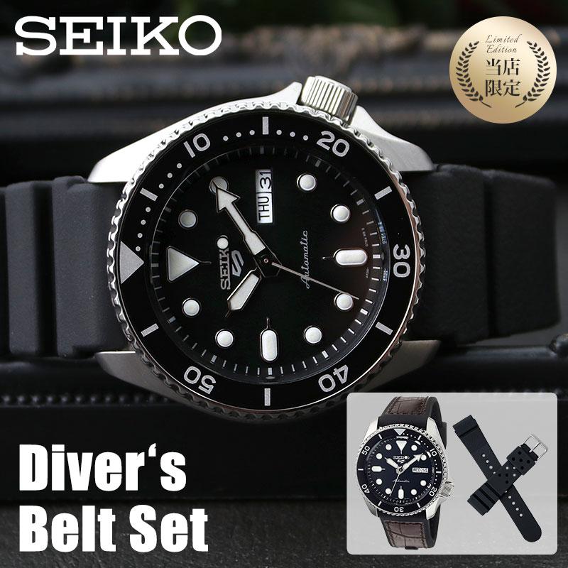 腕時計, メンズ腕時計  5 SEIKO SEIKO5 Sports MOD