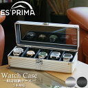 [当日出荷] 時計ケース 腕時計収納 ケース 腕時計 収納 整理 ボックス 時計 コレクション メンズ レディー...