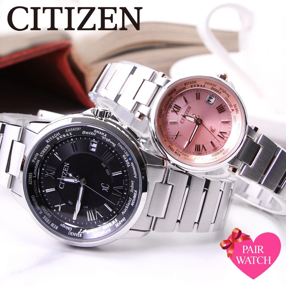 腕時計, ペアウォッチ  CITIZEN XC