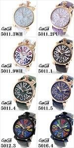 【各1本限りの特別企画!】今月のピックアップアイテム!ガガミラノ腕時計[GaGaMILANO時計](GaGaMILANO腕時計ガガミラノ時計)/メンズレディース時計