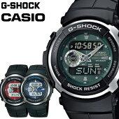 今月のピックアップアイテム!カシオGショック腕時計[CASIOG-SHOCK]CASIOG-SHOCK腕時計G-SHOCK腕時計カシオGショックジーショック時計メンズレディース[即納可デジタルウォッチクオーツレア新品]赤