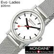 【5年延長保証】 モンディーン 腕時計 レディース 女性 [ MONDAINE ] エヴォ ( Evo-Ladies ) A658.30301.11SBV