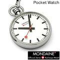���ǥ�����������[MONDAINE](MONDAINE�ӻ��ץ��ǥ��������)�ݥ��åȥ����å�(���͡������������դ�)(PocketWatch)/�������A660.30316.11SBB[����ƥꥢ����å�]