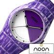 ヌーンコペンハーゲン 時計 [ nooncopenhagen 時計 ] ヌーン コペンハーゲン 腕時計 [ noon copenhagen 腕時計 ] ヌーン 腕時計 メンズ レディース 01-053 [ プレゼント ギフト おしゃれ かわいい 軽い 防水 北欧デザイン ]