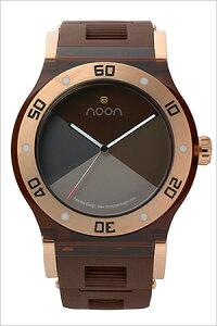 ヌーンコペンハーゲン腕時計[nooncopenhagen時計](nooncopenhagen腕時計ヌーンコペンハーゲン時計noon腕時計ヌーン腕時計)/メンズ時計/51-005[デザインウォッチスタイリッシュクール]送料無料カレイドスコープ