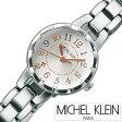 ミッシェルクラン 時計 レディース 女性 [ MICHEL KLEIN ] 腕時計 AJCK025 [ 正規品 プレゼント ギフト 祝い ]