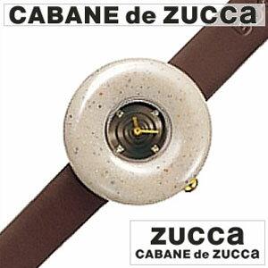 【延長保証対象】カバンドズッカ 腕時計 CABANEdeZUCCA 時計 カバンドズッカ カバン ド ズッカ 腕時計 CABANE de ZUCCA ズッカ zucca サンドウォッチ [ SANDWATCH ] ブラウン レディース AWGK030