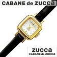 【正規品】【5年延長保証】 カバンドズッカ 腕時計 [ CABANE de ZUCCA 時計 ] ズッカ キャラメル [ CARAMEL ] ブラック メンズ レディース AWGP007