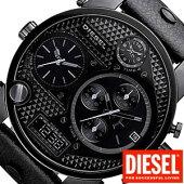 ディーゼル腕時計[DIESEL](DIESEL腕時計ディーゼル時計)/メンズ/レディース/男女兼用/DIESEL-DZ7193