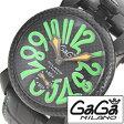 ガガミラノ GAGAMILANO ガガミラノ腕時計[GaGaMILANO時計]( GaGa MILANO 腕時計 ガガ ミラノ 時計 )メンズ レディース時計