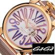 ガガミラノ 腕時計 [ GaGa MILANO 時計 ] ガガ ミラノ スリム [ SLIM ] 46MM プラカットオロ [ PLACCATO ORO ] メンズ レディース 5081.3 [ 人気 ]