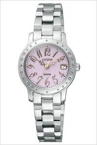 シチズン腕時計[CITIZEN時計](CITIZEN腕時計シチズン時計)ウィッカベーシック(wiccaBASIC)/レディース時計/NA15-1481A[ソーラー電池]