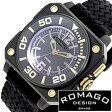 ロマゴデザイン 腕時計 [ ROMAGO DESIGN 時計 ] ロマゴ クール [ COOL ] メンズ レディース 男女兼用 ディース RM018-0073PL-BK