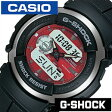 【3888円 セール割引中!】 【正規品】【5年延長保証】 G-SHOCK ジーショック メンズ 男性 カシオ 腕時計 [ casio ] Gショック 時計 ( G-300-4AJF ) Gスパイク [ G-SPIKE ]