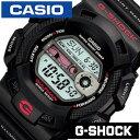 今月のピックアップアイテム!CASIO G-SHOCK腕時計 G-SHOCK 腕時計 カシオ Gショック ジーショ...