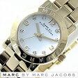 マークバイマークジェイコブス 時計 メンズ レディース 男女兼用 [ MARC BY MARC JACOBS ] 腕時計 マークジェイコブス 時計 スモールエイミー [ Small Amy ] MBM3057