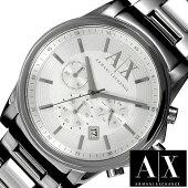 アルマーニエクスチェンジ腕時計[ArmaniExchange時計](ArmaniExchange腕時計アルマーニエクスチェンジ時計)/メンズ時計/AX2058